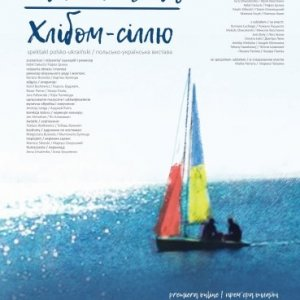 plakat_Chlebem_i_sola
